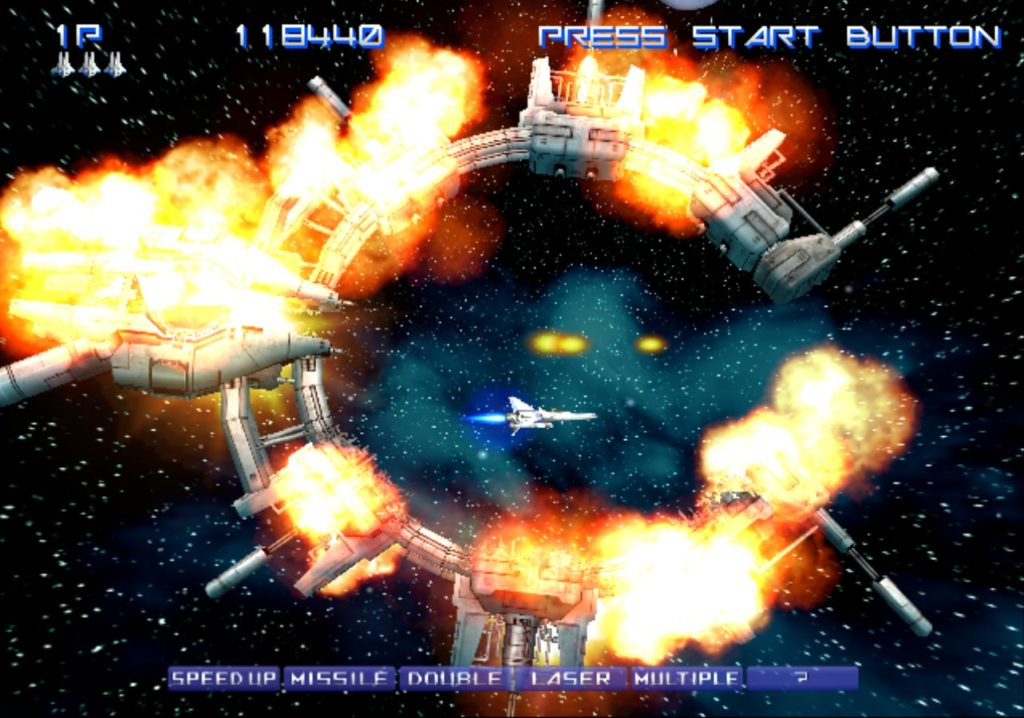 Best graphic configuration settings for Gradius V on PCSX2 - Gradius